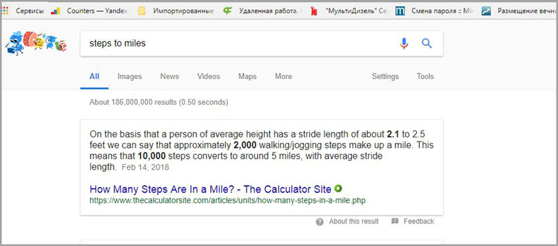 Featured Snippets on Google for step to miles for SERP features