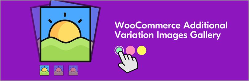 WooCommerce: дополнительная вариация галереи изображений для плагинов Woocommerce