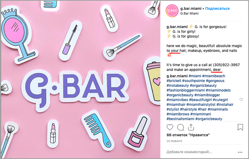 G_bar presonalized post for social media rules